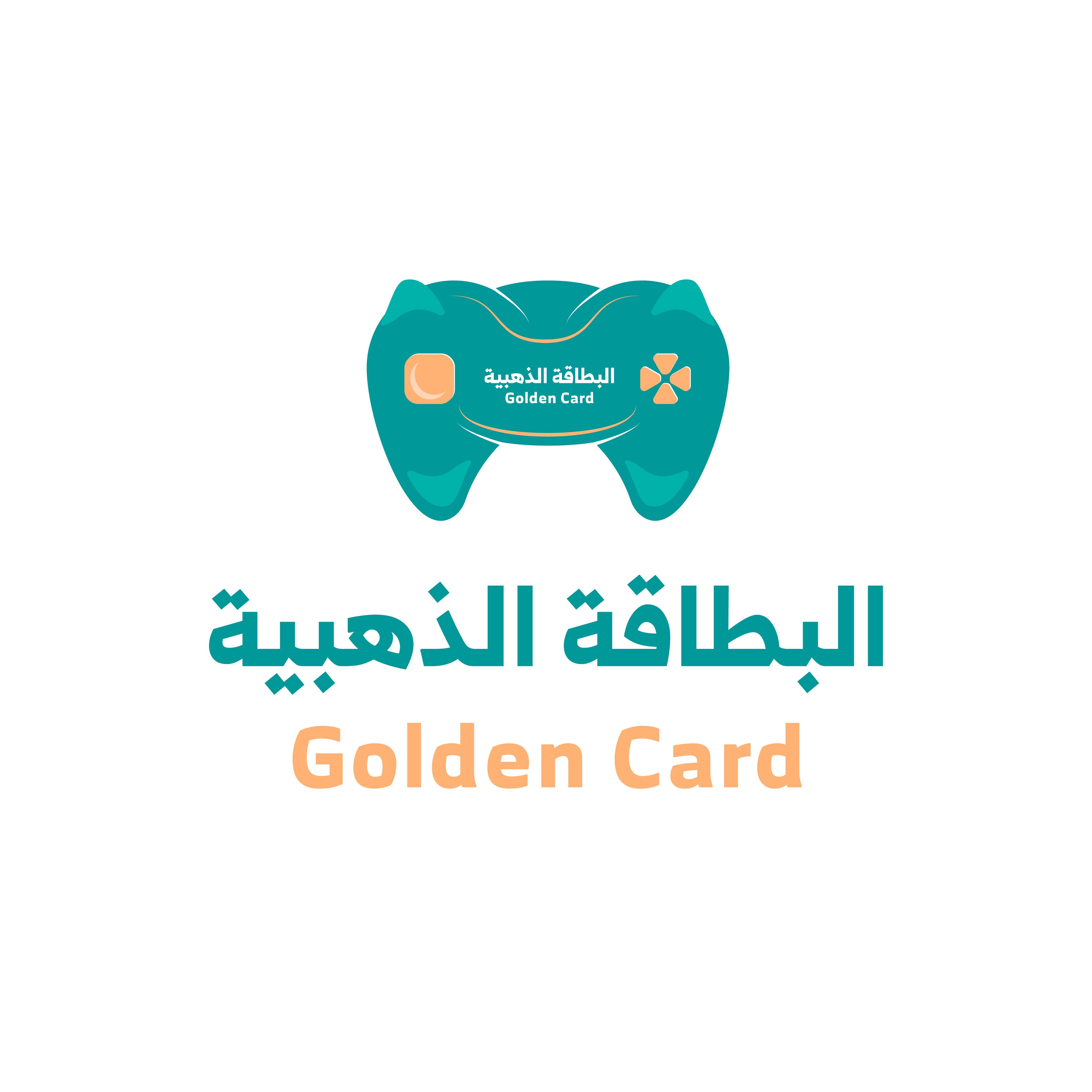 البطاقة الذهبية | Golden Card