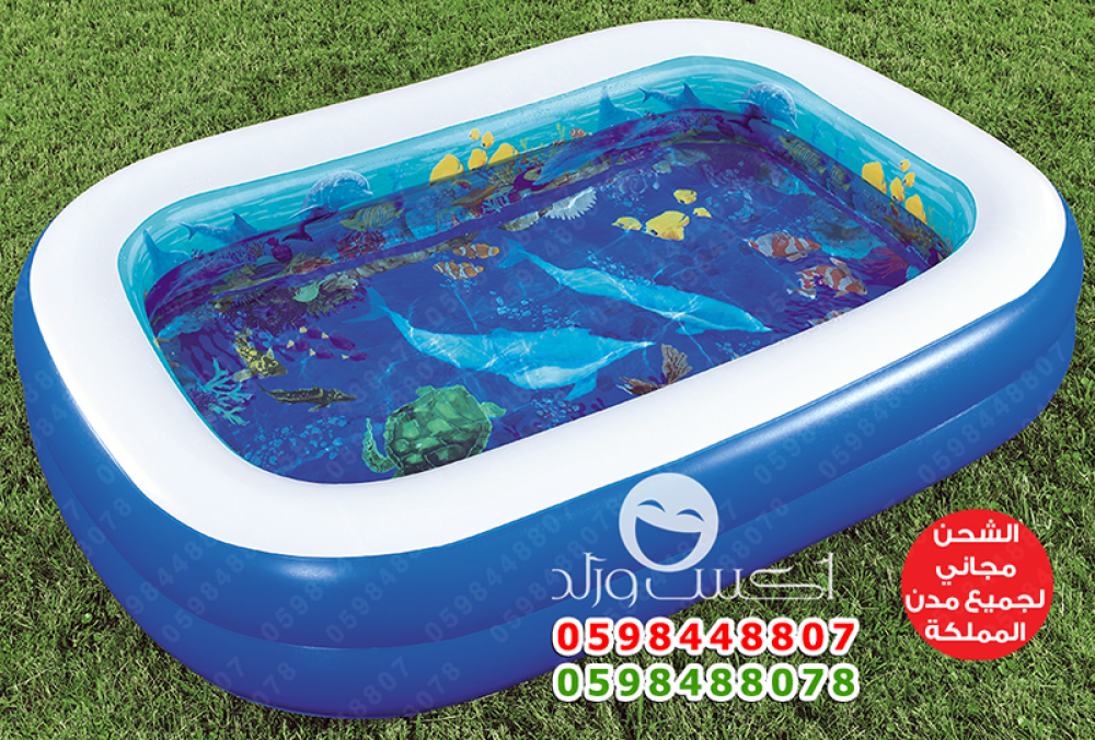 مسبح اطفال مسابح طفل اولاد حوض حوش برك بركة حمام استحمام سباحة مسبح