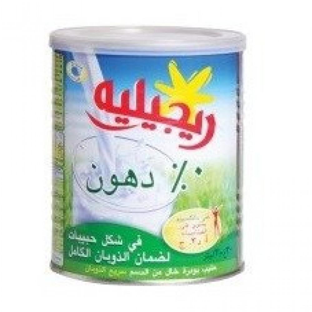 حليب مجفف خالي الدسم