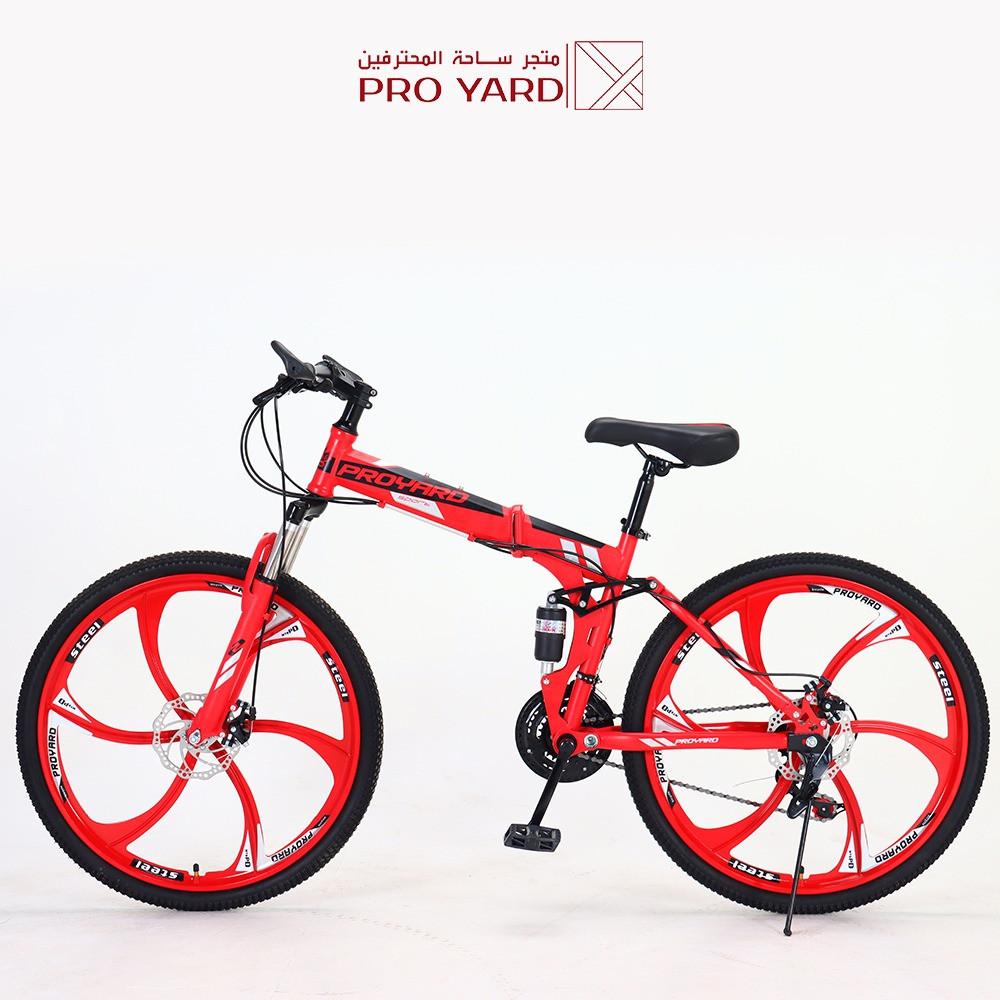 سياكل قابلة للطي - تعرفو علي افضل انواع الدراجات الهوائية