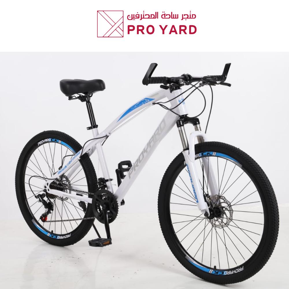 دراجه هجين تسوق الان بأفضل الاسعار في السعودية متجر برو يارد