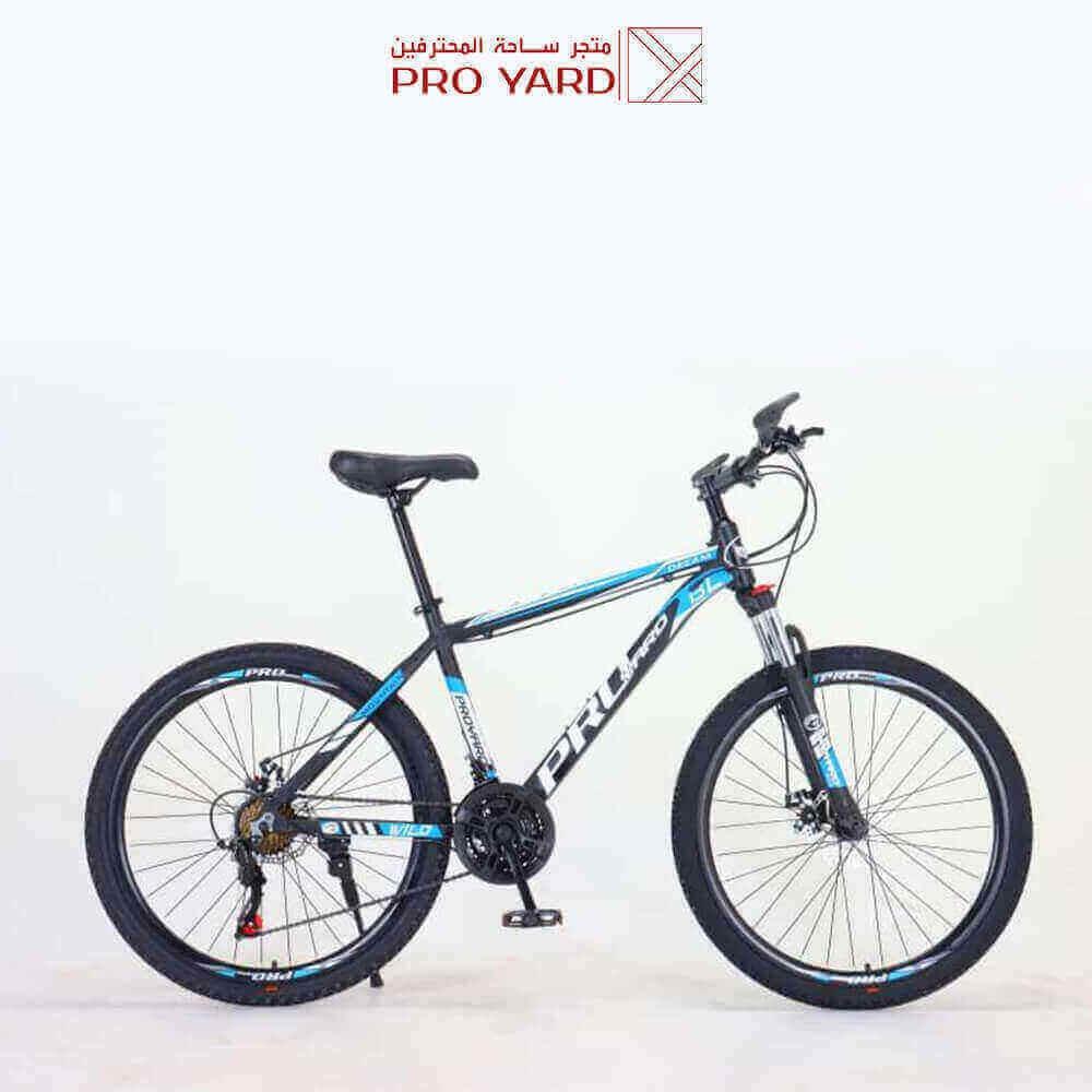 دراجات هوائية هجين المنيوم - متجر دراجات هوائية بالمملكة