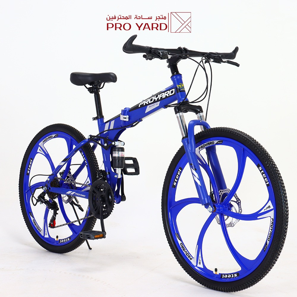 دراجة هجين قابلة للطي دراجات هوائية لون أزرق دراجه - دراجة هوائية