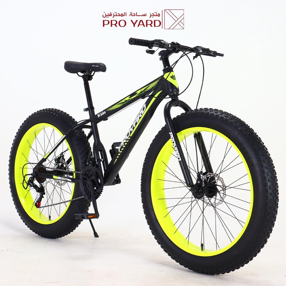 دراجة جبلي 26 بوصة اصفر قير شيمانو أصلي لون أصفر