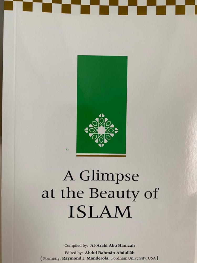 محاسن الإسلام - انجليزي