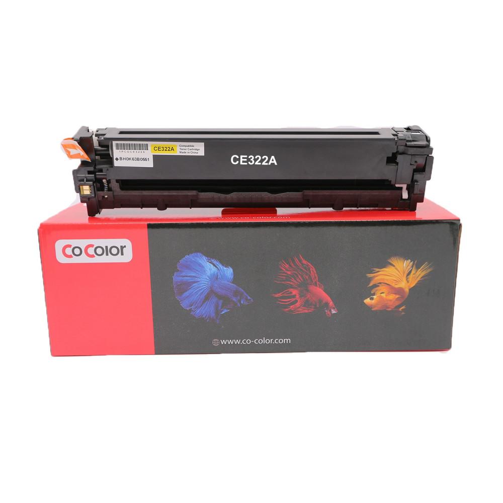 طقم طابعة  حبر ليزر 128A ملونة CE323A CE322A CE321A CE320A