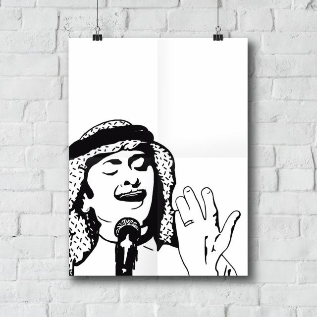 بوستر عبدالمجيد عبدالله متجر بيكسي