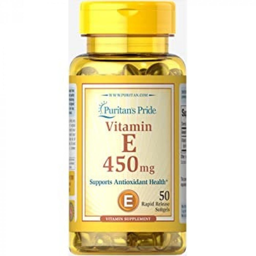 حبوب فيتامين e 50 كبسوله بقوة 1000 IU
