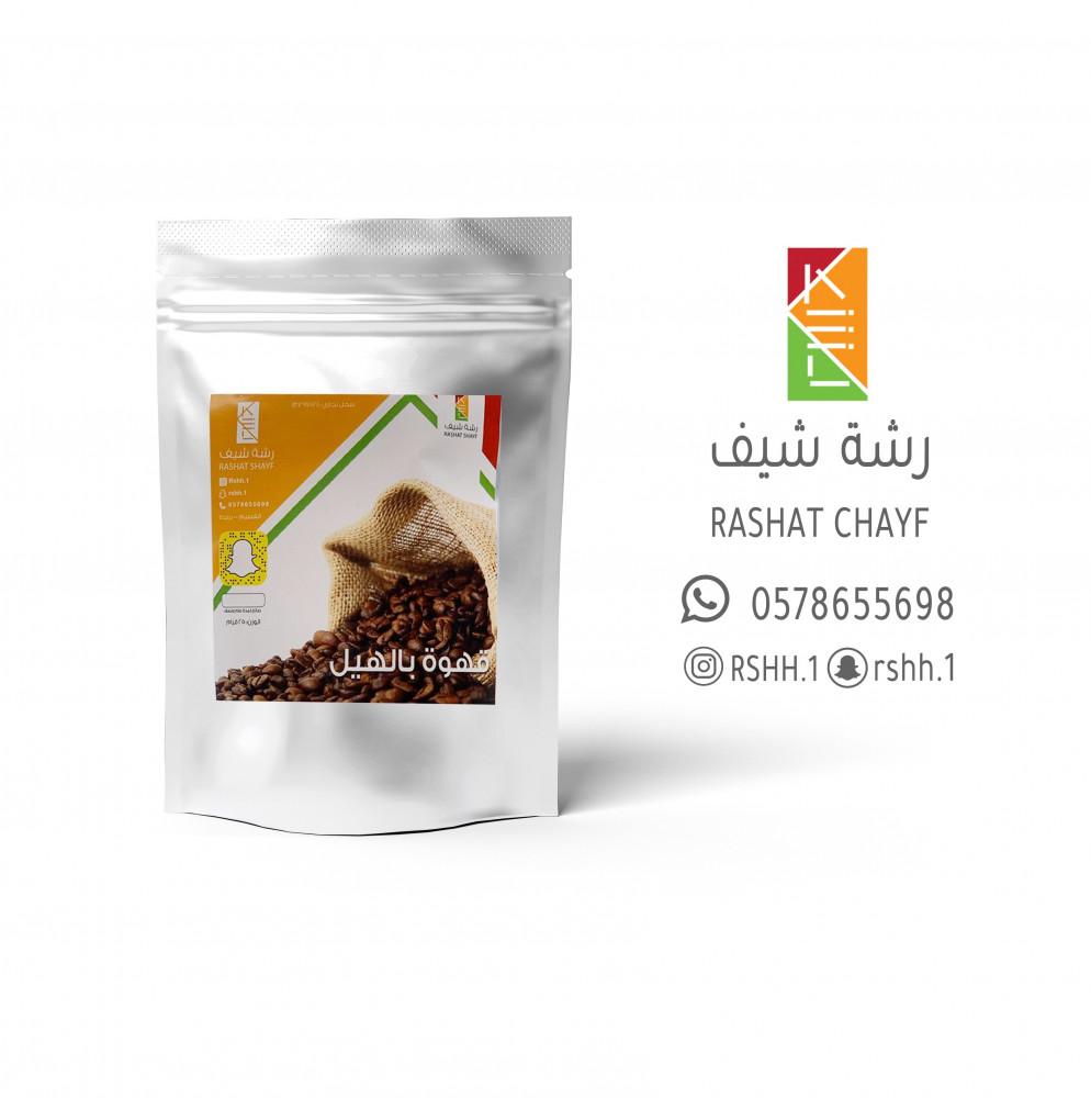 القهوة العربية بالهيل