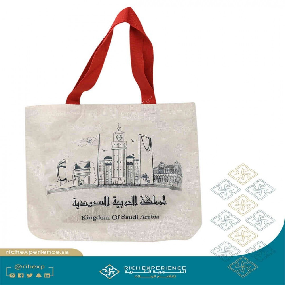 KSA Buildings B W Bag red
