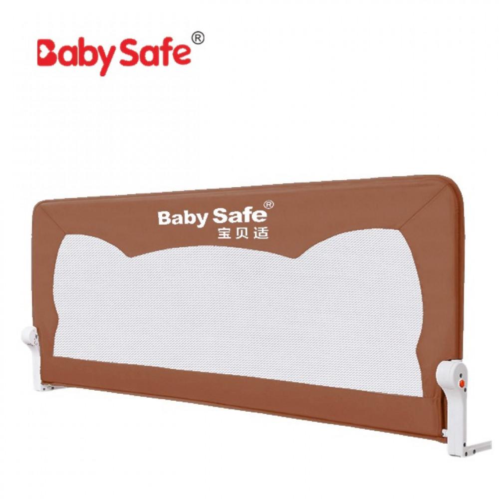 حماية سرير