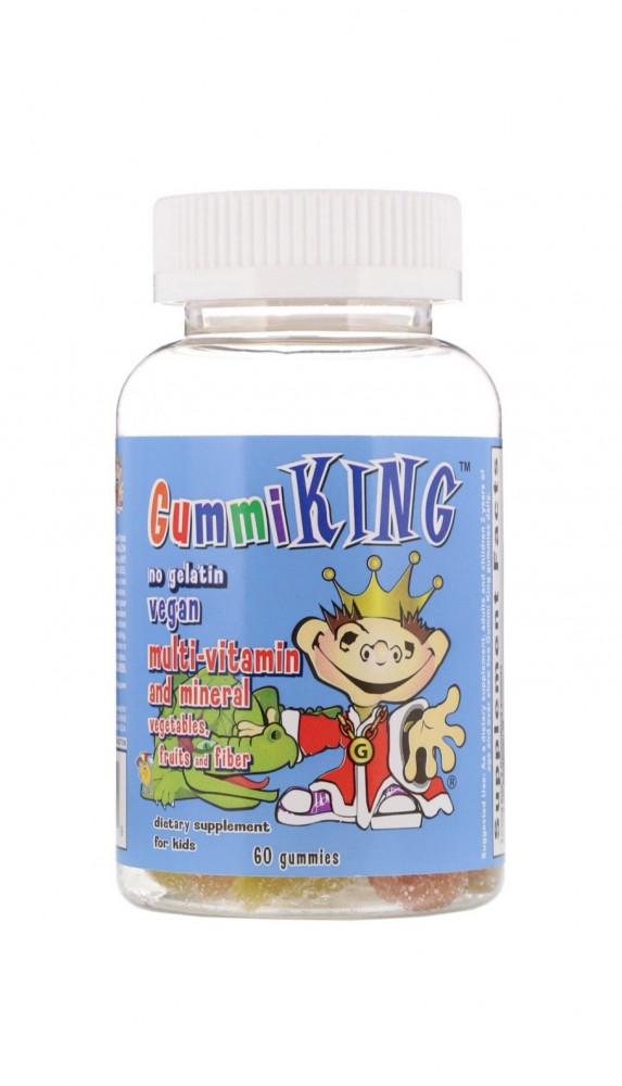 مجموعة فيتامينات للأطفال multi vitamin for kids