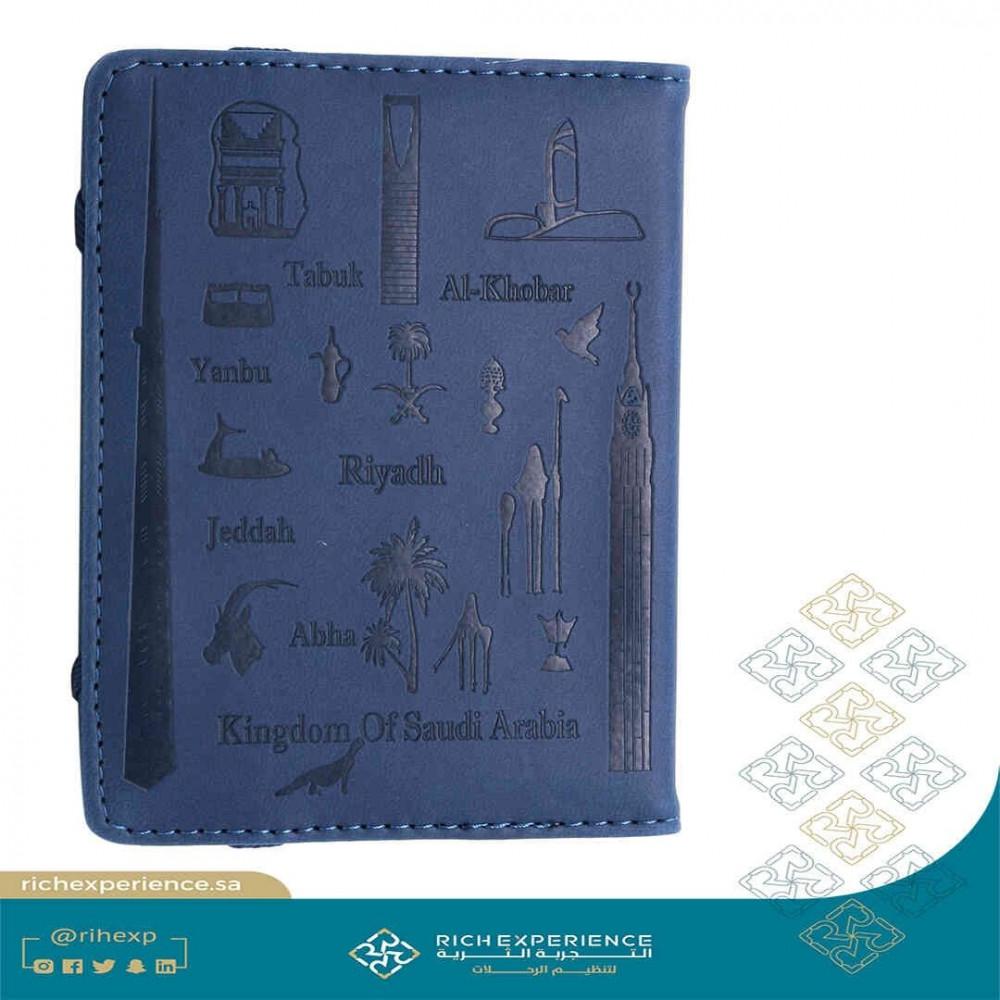 غلاف جواز سفر