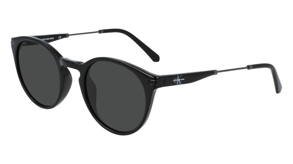 أفضل نظارة شمسية