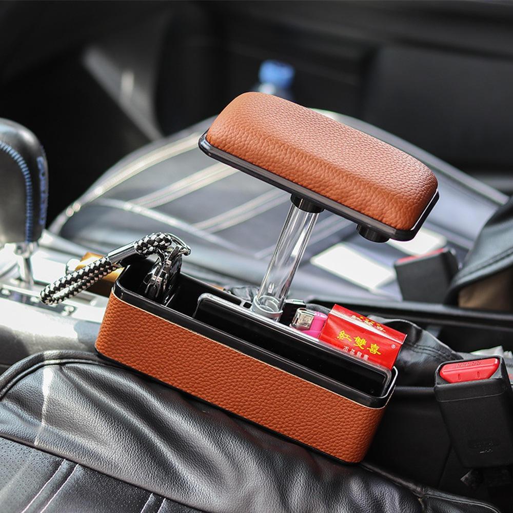 منظم أدوات داخل السيارة مع مسند للذراع