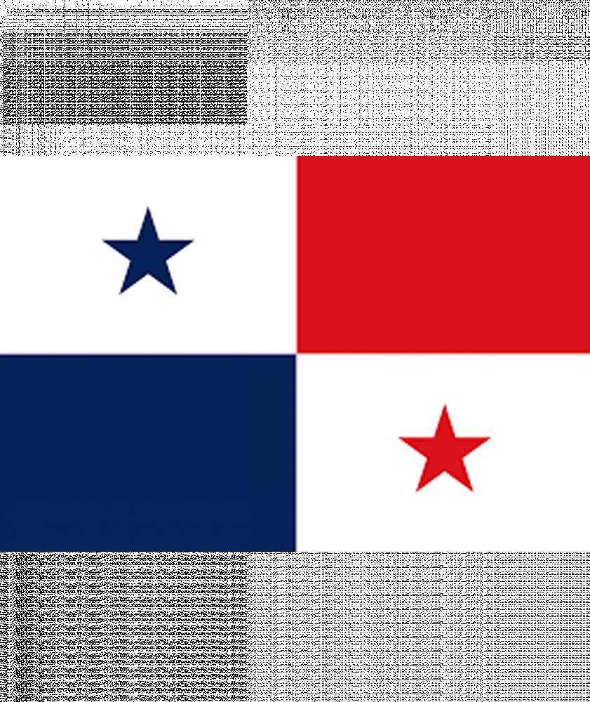بياك-خطوة-جمل-بنما-بيرسي-قهوة-مختصة