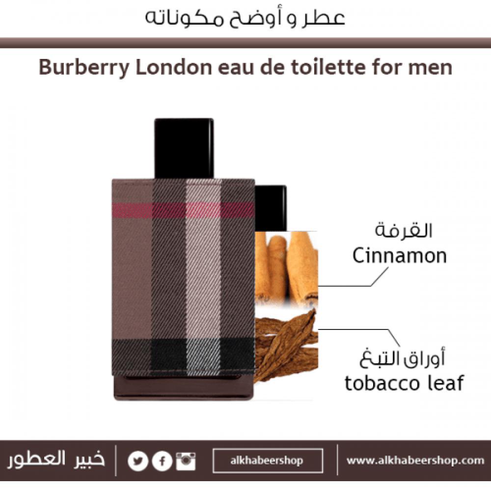 Burberry London Eau de Toilette 100ml خبير العطور