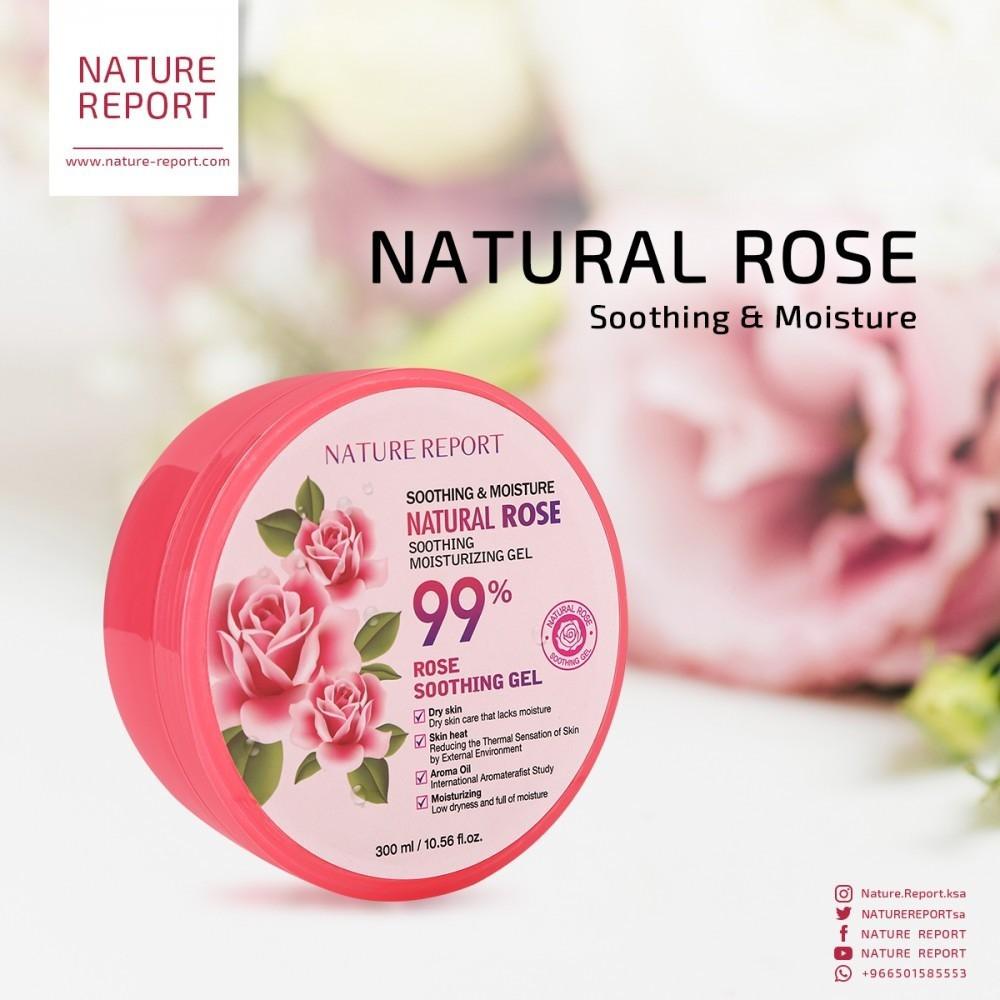 جل الورد المرطب المهدئ 300 مل - ناتشر ريبورت
