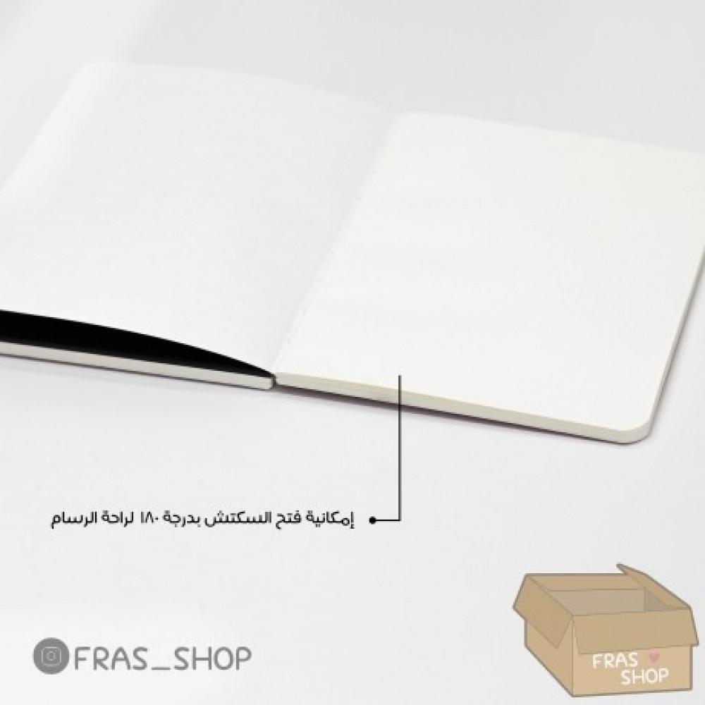 دفتر الغزال