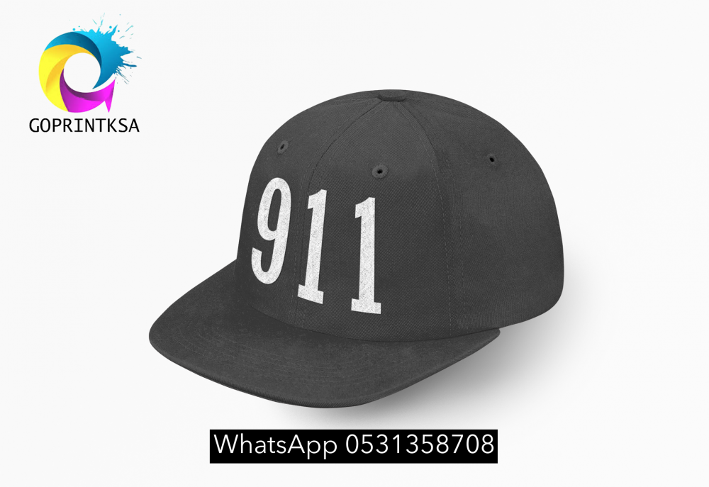 كاب الخوالد 911 اسود