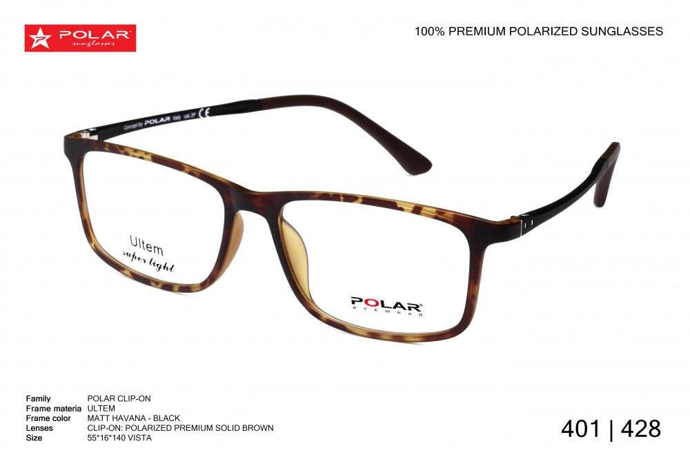 نظارة طبية و شمسية ماركة بولر