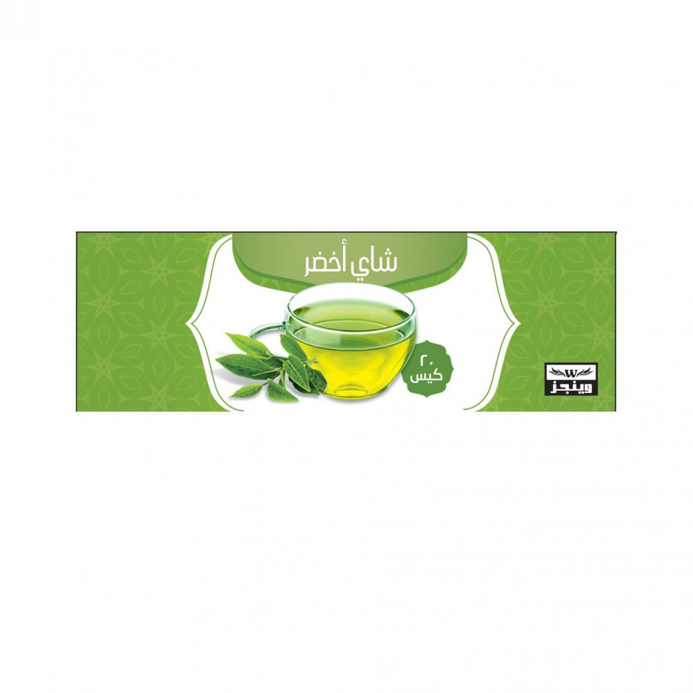 شاي أخضر للتخسيس - متجر دايتشن