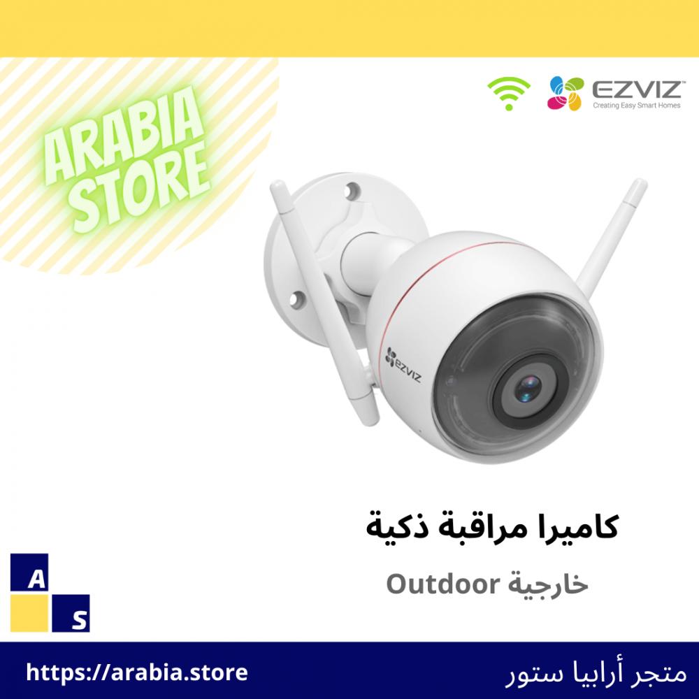 كاميرا مراقبة منزلية خارجية Ezviz C3W