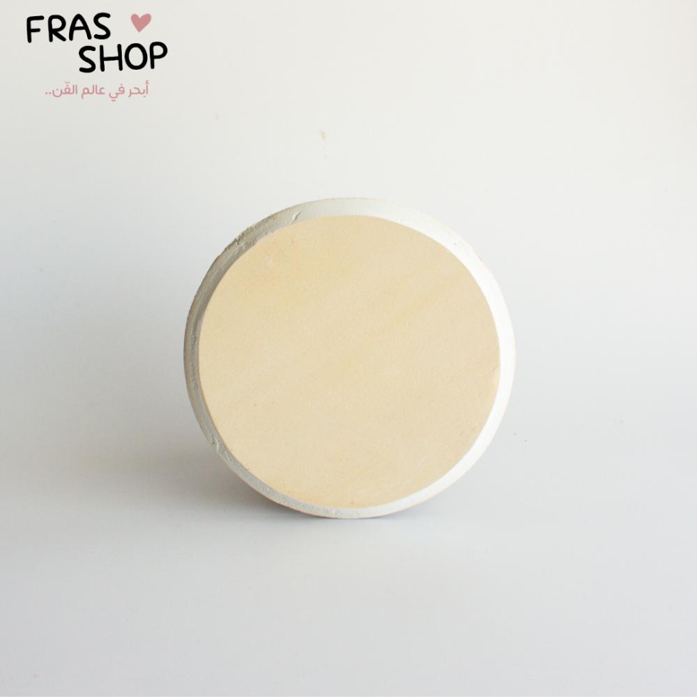 قطعة خشبية دائرية قطر 14سم