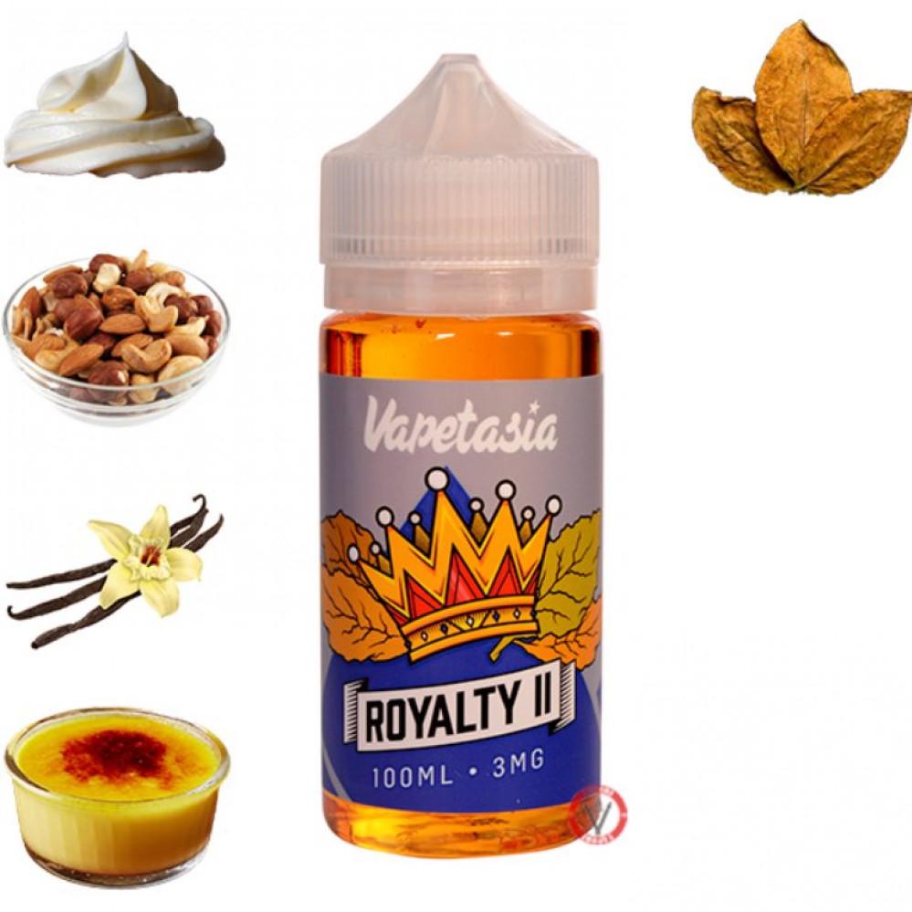 نكهة رويالتي Royalty