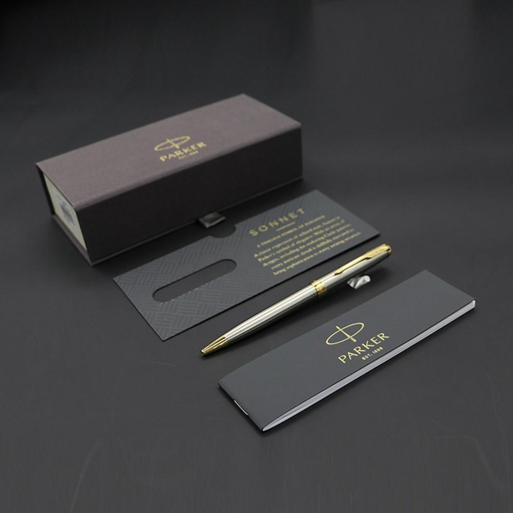قلم باكر