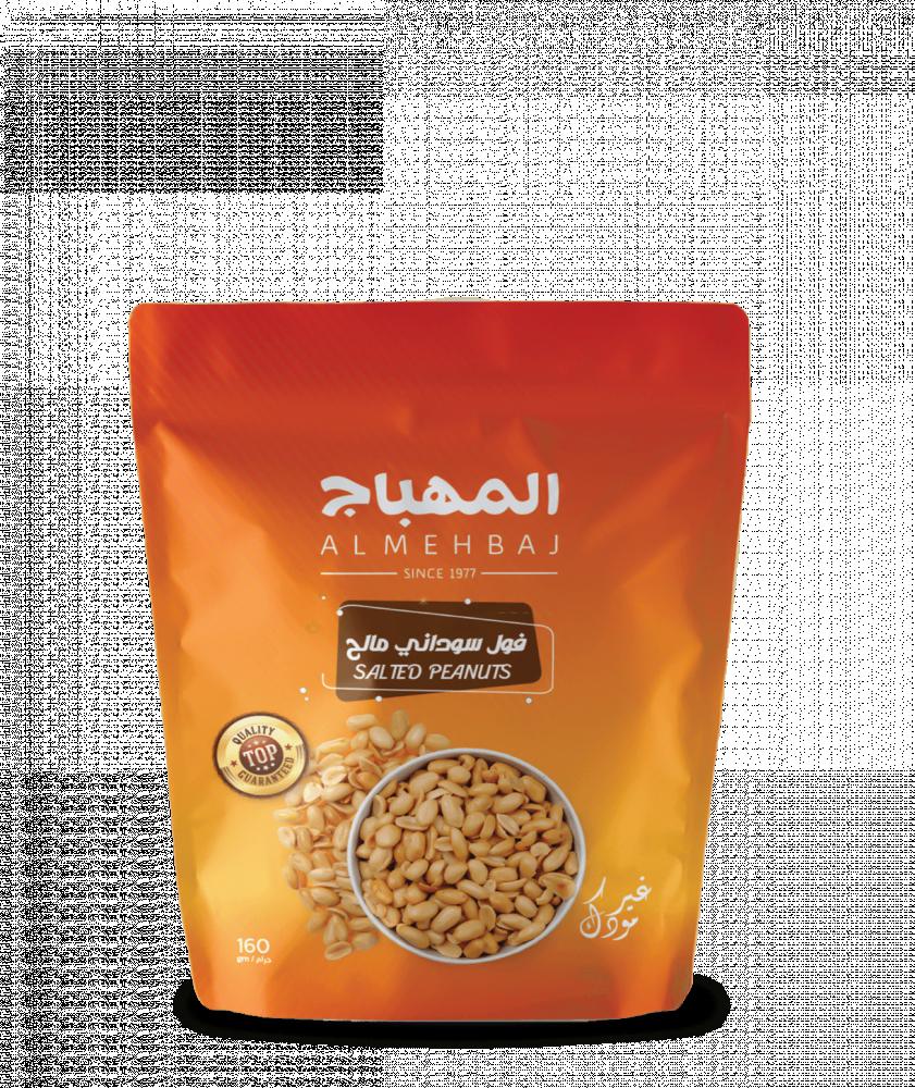 بياك-المهباج-فول-سوداني-مملح-160-جرام-مكسرات