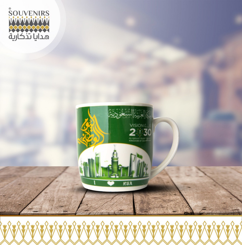 كوب قهوة السعودية