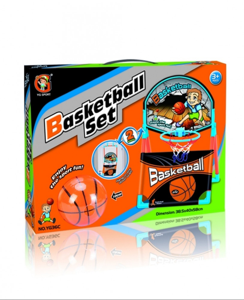 كرة سلة للاطفال