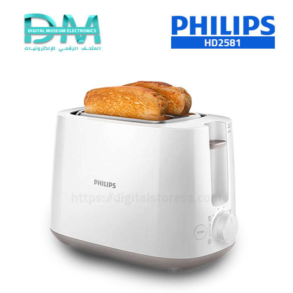 محمصة الخبز فيليبس Philips Daily Collection Toaster HD2581