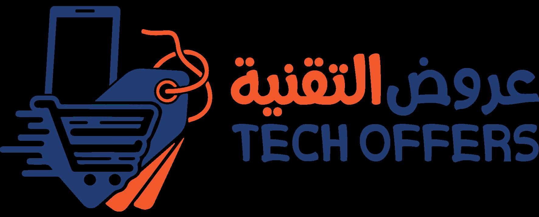 متجر عروض التقنية - TechOffers