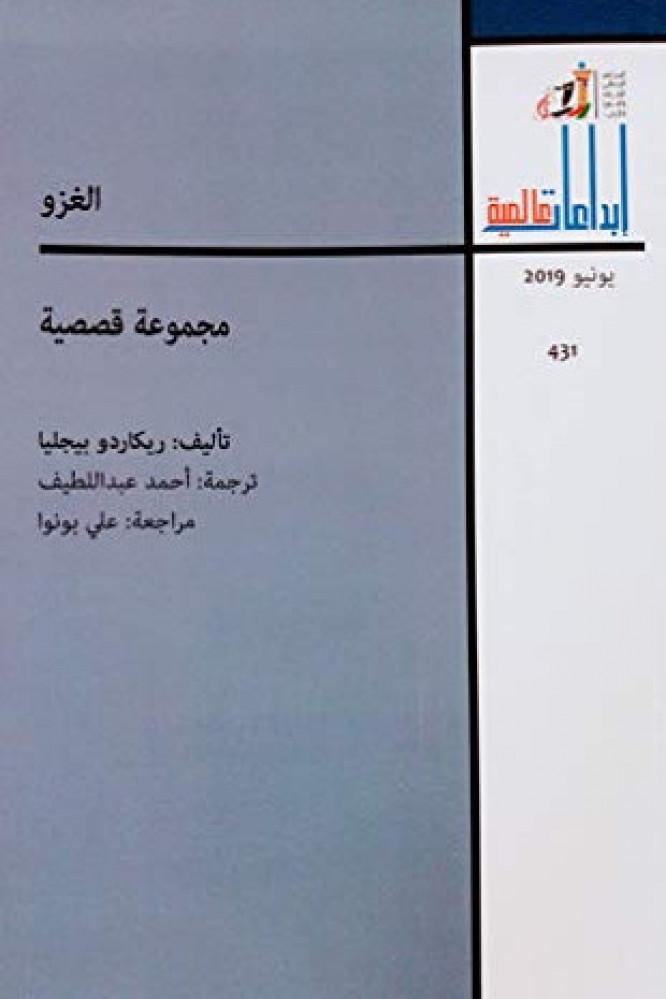 كتب عربية وانجلزية