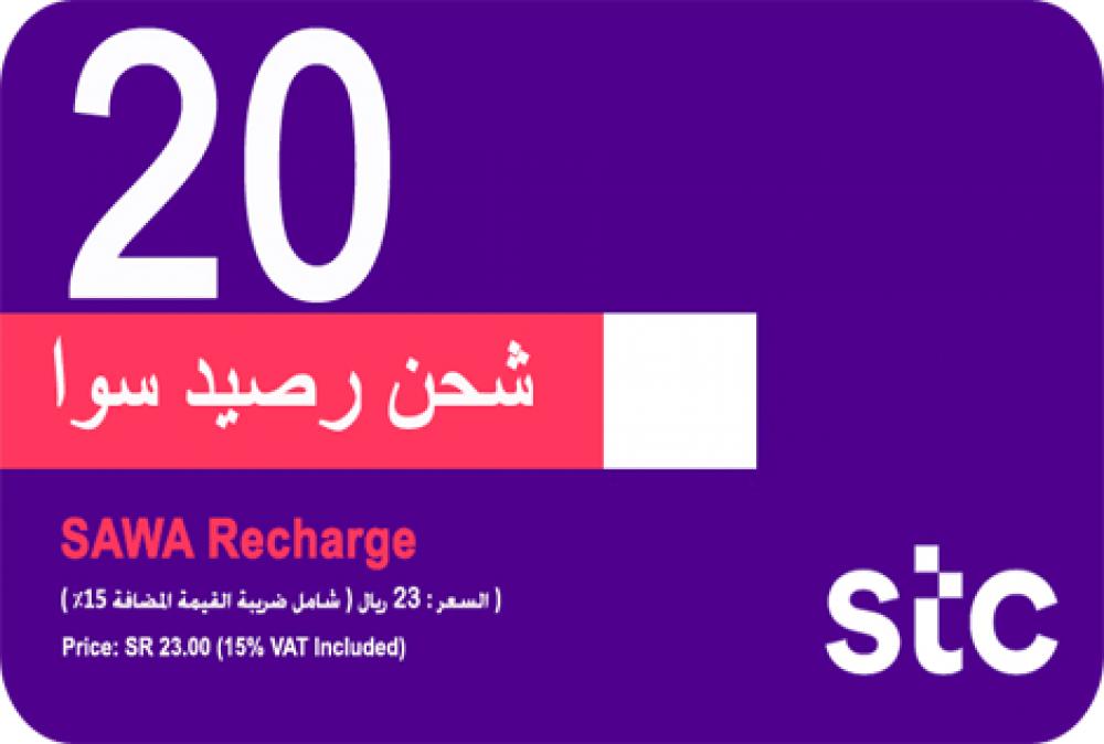 بطاقة شحن سوا 20 السعر يشمل 15 ضريبة القيمة المضافة متجر البطاقات