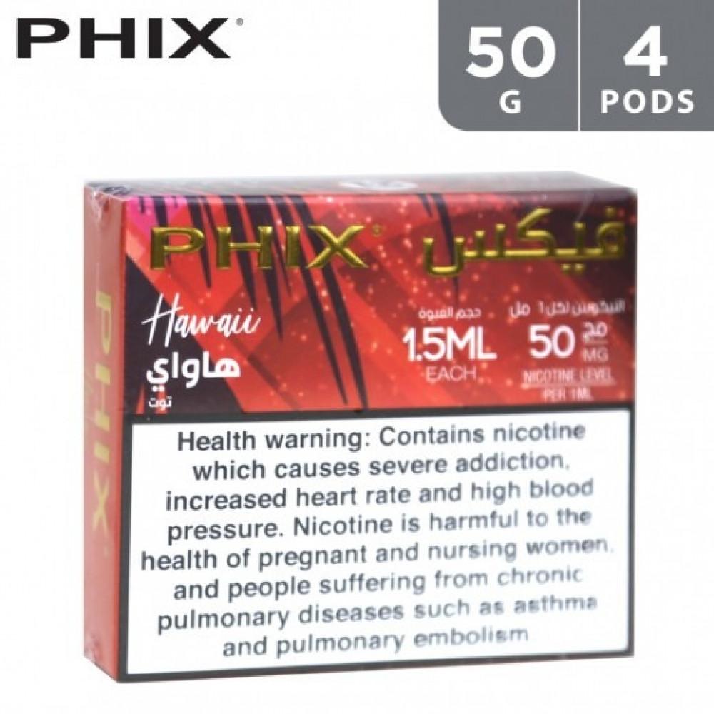 افضل بودات phix للبيع هاواي دريم - متجر قمة الكيف