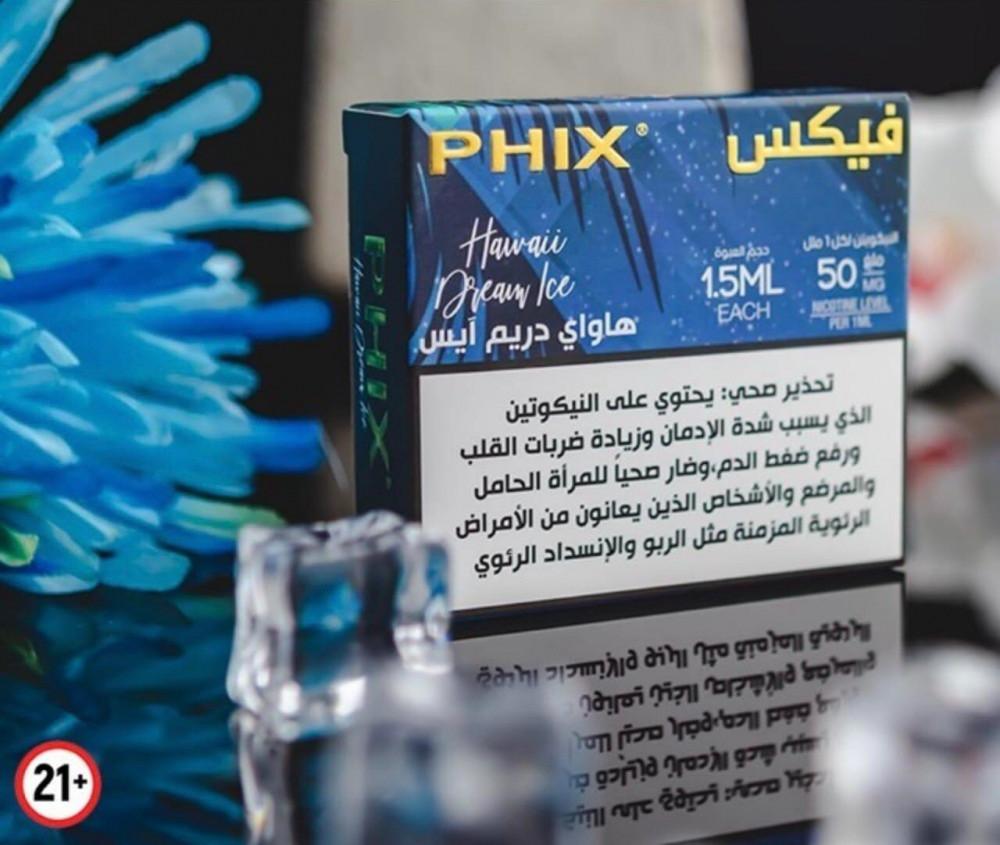 بودات phix للبيع هاواي دريم ايس - متجر قمة الكيف