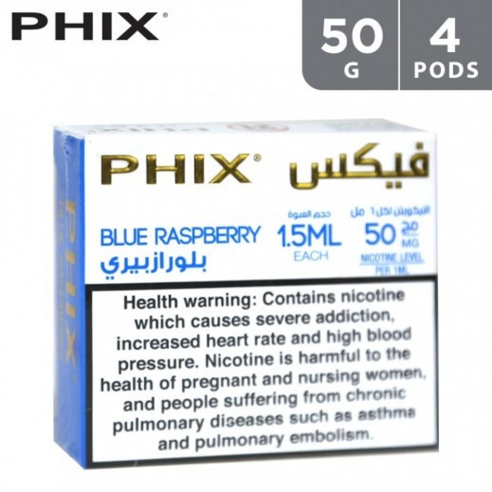 اسعار بودات phix للبيع نكهة توت ازرق - متجر قمة الكيف