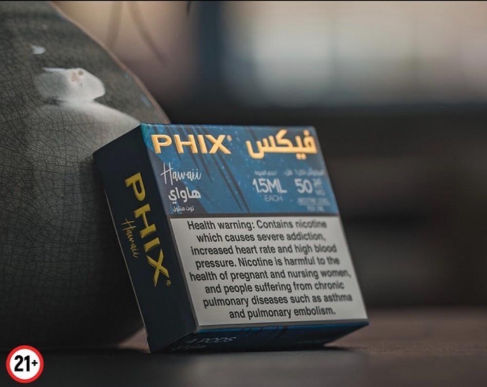 شراء بودات phix للبيع هاواي دريم ايس - متجر قمة الكيف