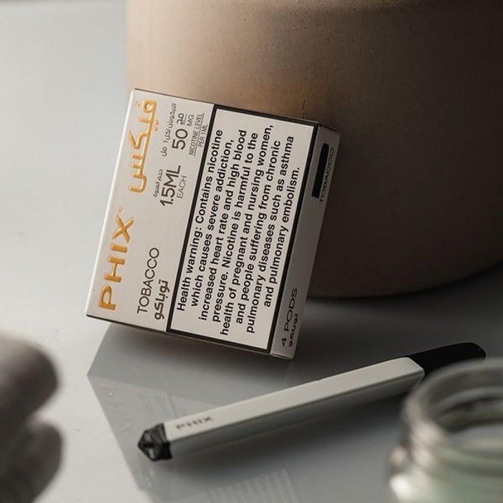 افضل بودات phix للبيع توباكو اروجنال - متجر قمة الكيف