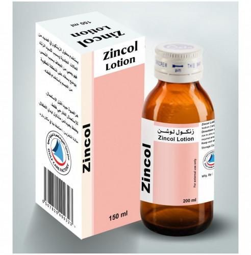 مرطب البشرة زينكول 150 مل Hibat Al Sama