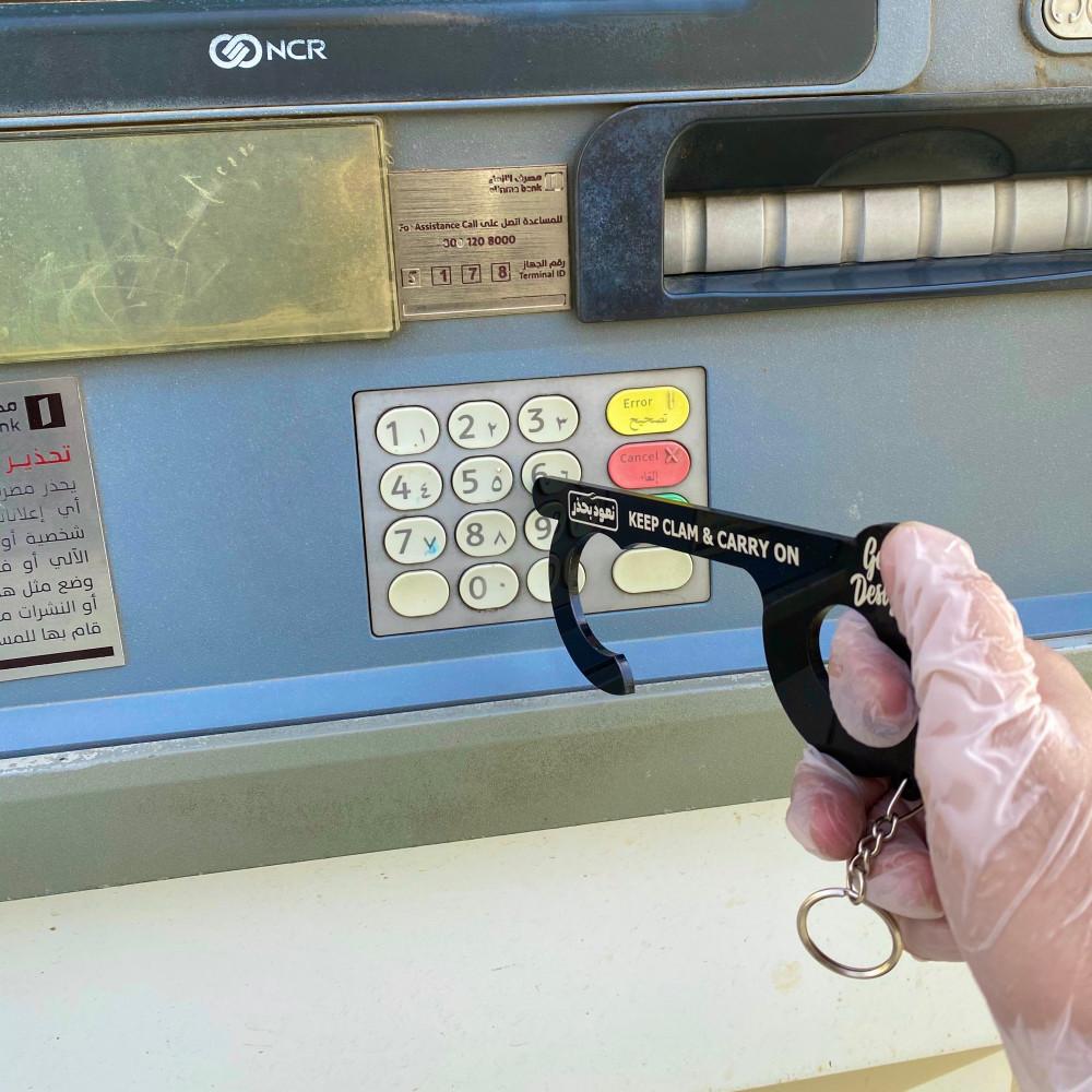 مفتاح الوقاية