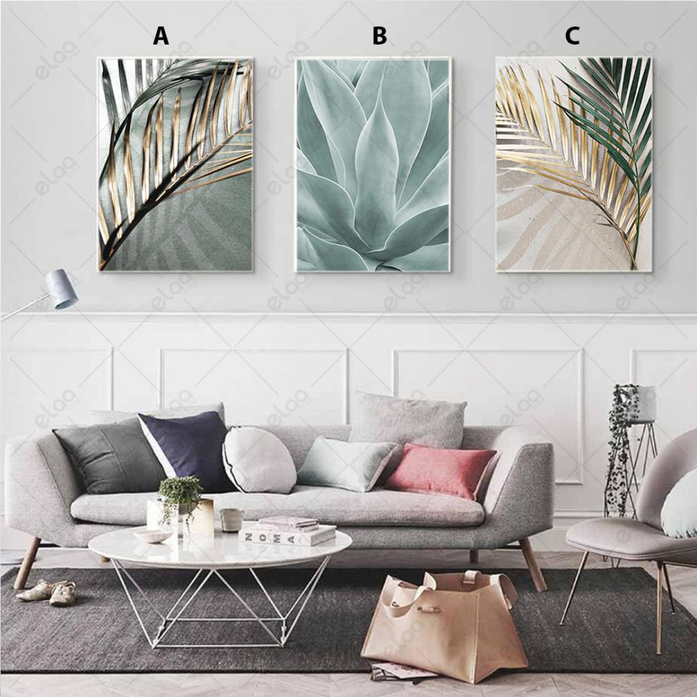 لوحات فنية اعشاب لألوان عشبية متناسقة مع اللون الذهبي