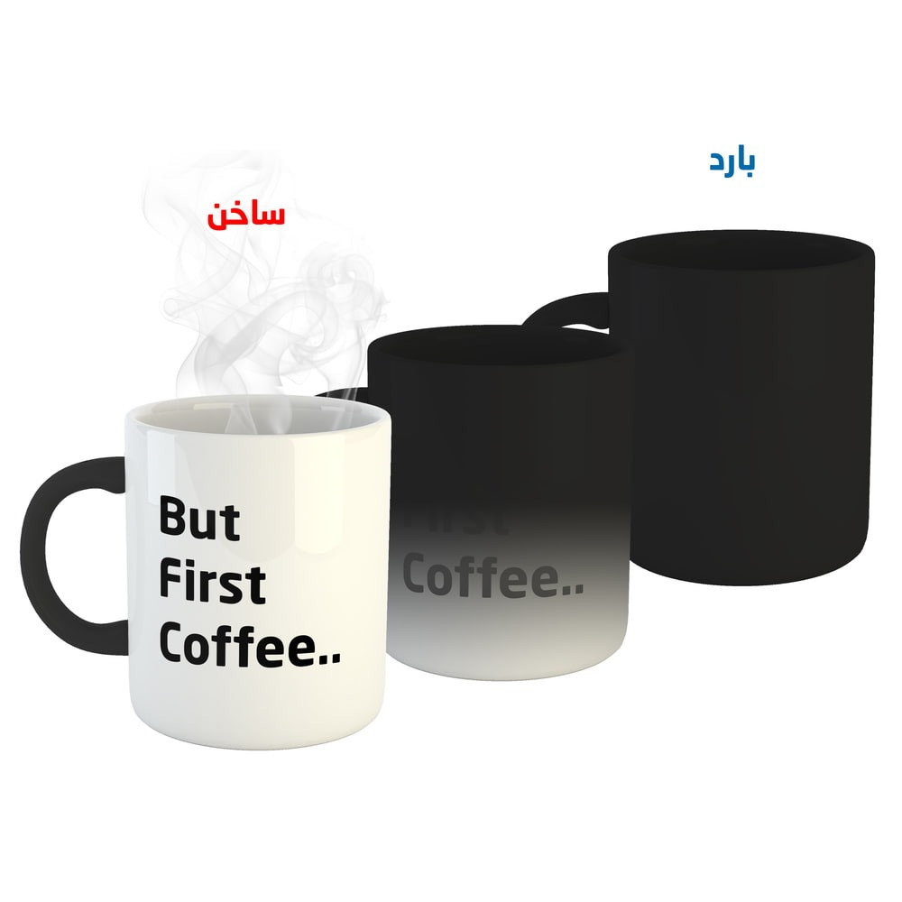 but first coffee لكن أولا القهوة