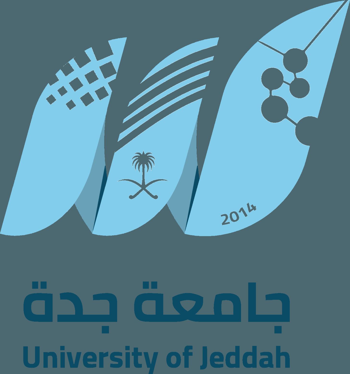 التعليم المستمر بجامعة جدة