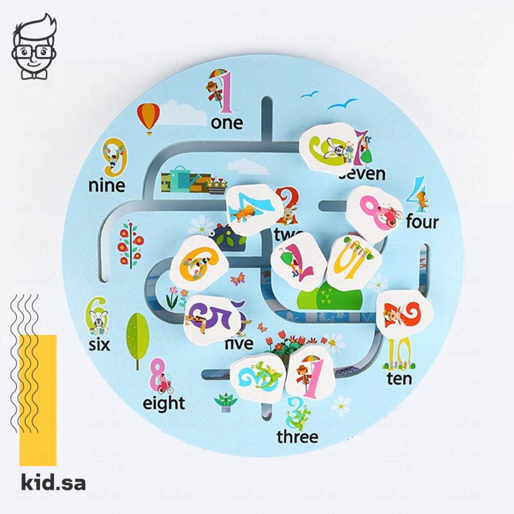 لعبة تعليم توصيل الارقام للاطفال