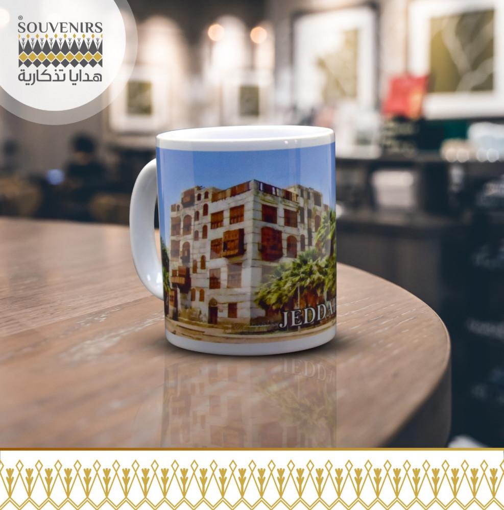 كوب قهوة جدة التاريخية