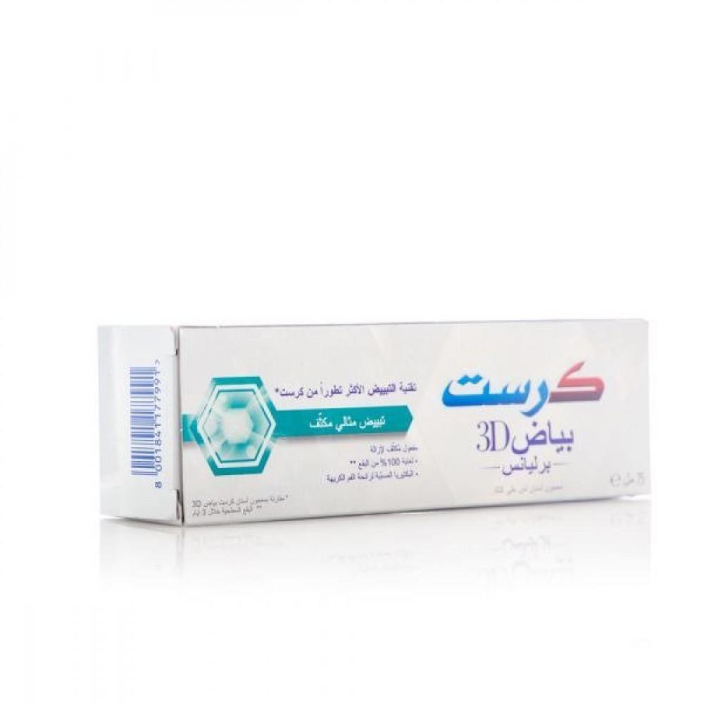 معجون أسنان تبيض مكثف من كرست - 75 مل